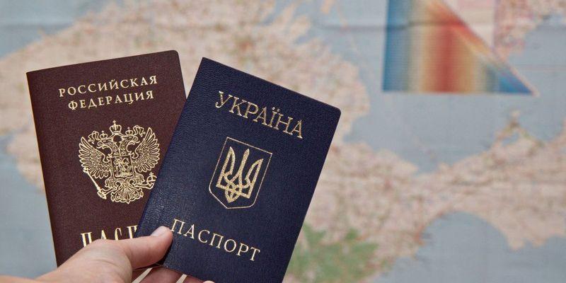 За паспорти Росії у жителів ОРДЛО хочуть позбавляти українського громадянств