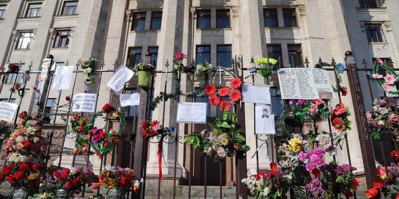 В Одесі вшанують пам'ять загиблих 2 травня