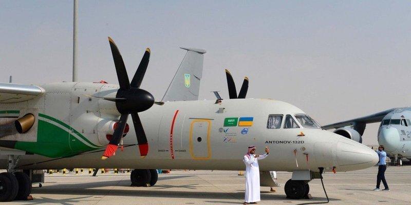 Саудівська Аравія відмовилася від будівництва заводу з виробництва українського літака АН-132