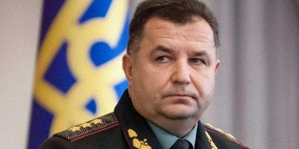 Міністр оборони прокоментував слова Коломойського про «громадянську війну в Україні»