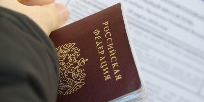 У Луганську відкрили пункт прийому документів для отримання паспортів Росії