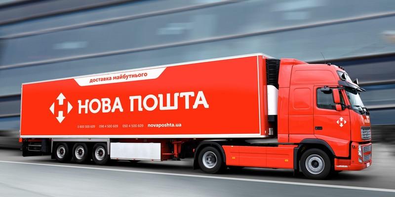 У «Новій пошті» заявили, що відмовляються від пінопласту у посилках на користь паперу вторинної переробки