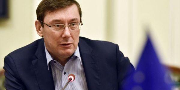 Луценко зареєстрував провадження щодо радника Зеленського