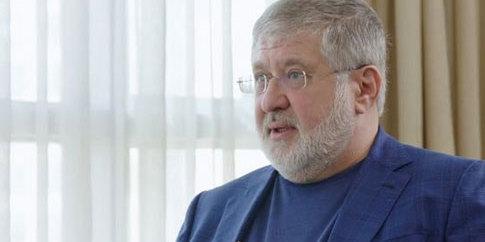Суд скасував 60-мільйонні вимоги фіскалів до МАУ Коломойського