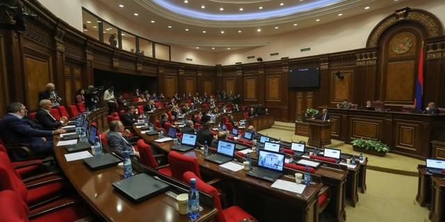 У Вірменії скоротили 5 міністерств