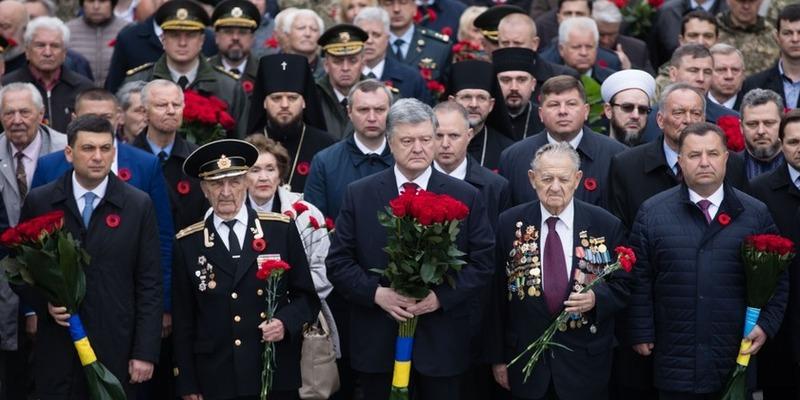 Президент разом з ветеранами вшанував пам'ять загиблих у Другій світовій війні