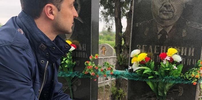Володимир Зеленський відвідав могилу дідуся-фронтовика