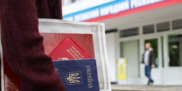 У Донецьку розпочали приймати заявки на отримання паспортів Росії