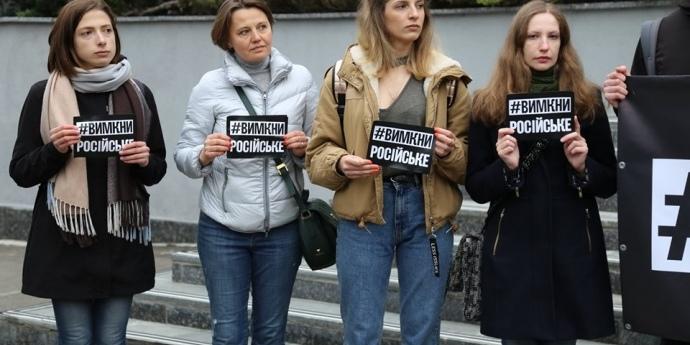 «ВимкниРосiйське»: біля офісу новинної служби «Інтера» провели акцію (фото)