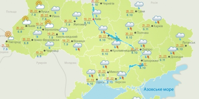 Найближчими днями в Україні йтимуть теплі дощі й грози
