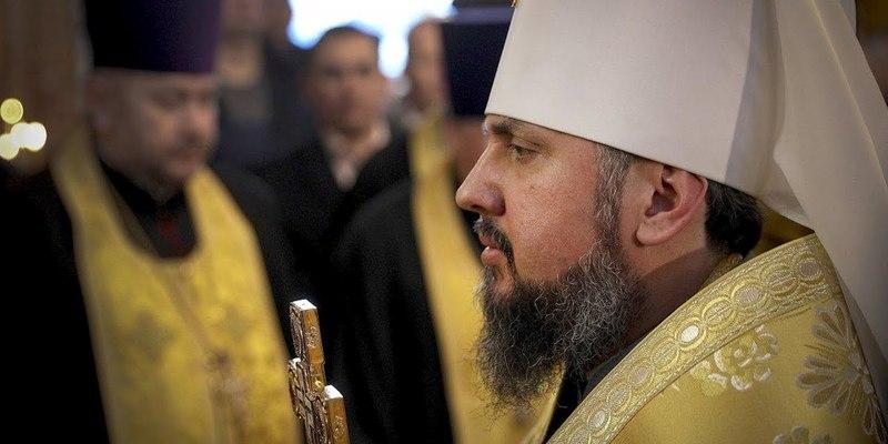 Епіфаній допустив можливість об'єднання ПЦУ з греко-католиками