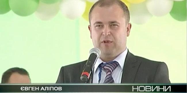 Сина екс-заступника міністра ЖКГ України застрелили в ОРДО