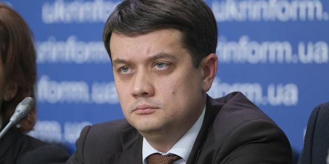 Разумков пояснив, що вплине на рішення Зеленського про Раду