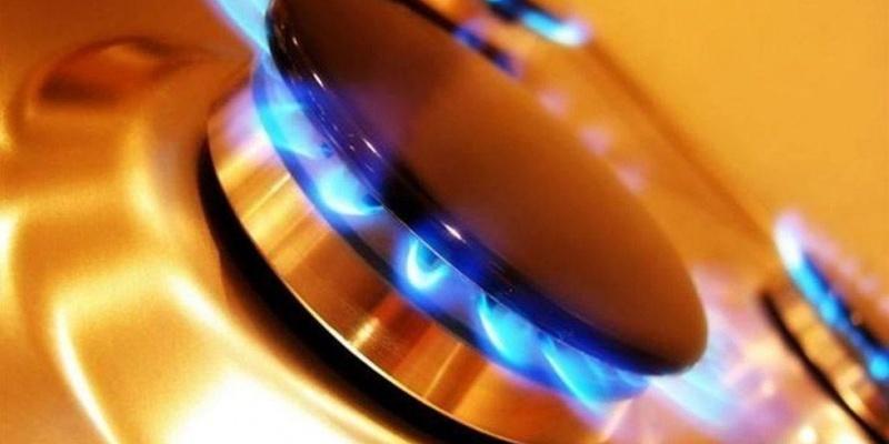«Нафтогаз» підвищує з червня ціну на газ для населення на 400 гривень