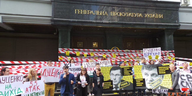 У столиці під час акції щодо відставки Луценка й Авакова відбулися сутички