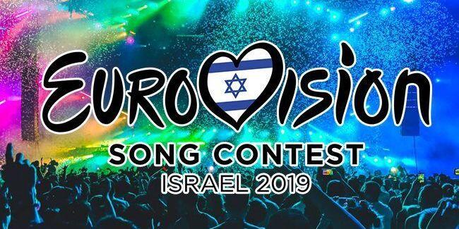 Євробачення 2019: результати першого півфіналу
