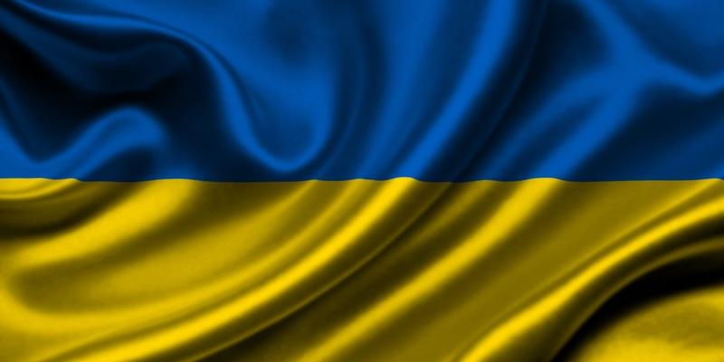 """Закон про мову опублікований у """"Голосі України"""""""