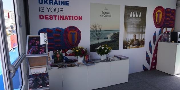 На Каннському кінофестивалі запрацював український павільйон (фото)