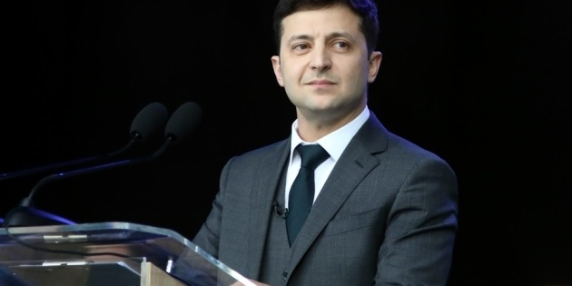 Зеленський виступить на масштабній конференції іForum 2019