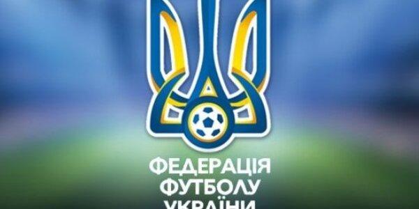 Федерація футболу України припинить своє існування