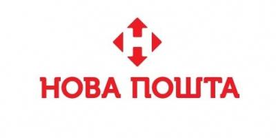 «Нова пошта» попередила про шахраїв