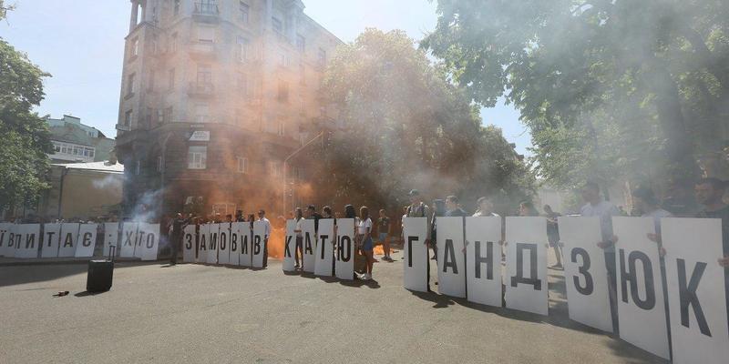 В Україні і світі вимагали покарання для замовників і вбивць Гандзюк (фоторепортаж)