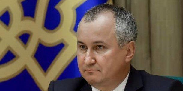 Грицак подав у відставку з посади голови СБУ