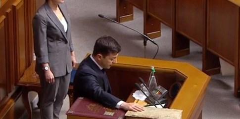 Зеленський склав присягу президента