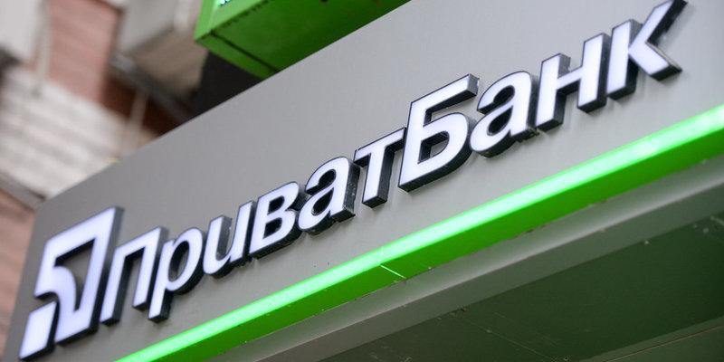 ПриватБанк запустив бота, через якого можна замовляти готівку