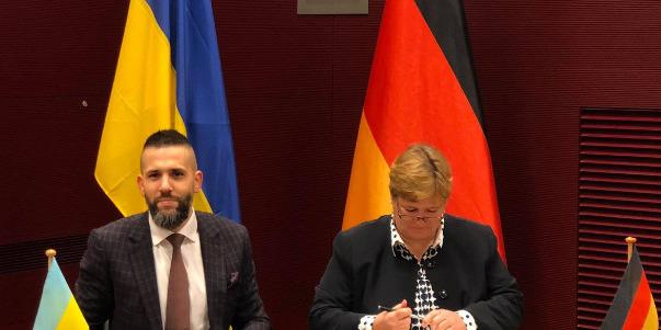 Німеччина виділила Україні 82 млн євро на проведення реформ
