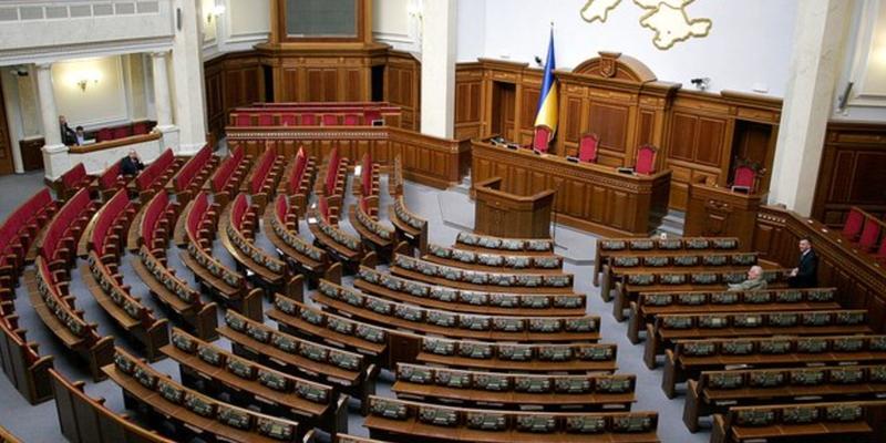 З'явилися деталі законопроекту Зеленського про виборчу систему