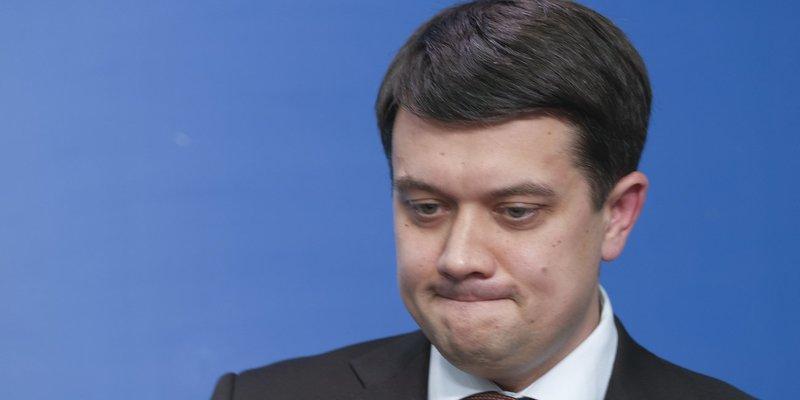 Дмитро Разумков може очолити партію «Слуга народу»