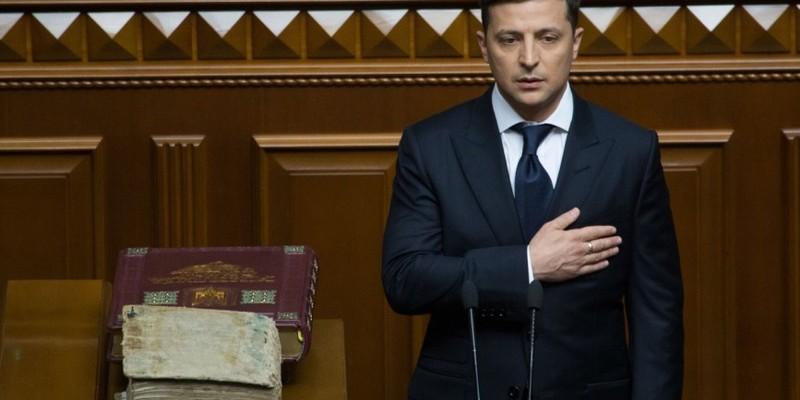 Указ Зеленського про розпуск Ради офіційно опублікований