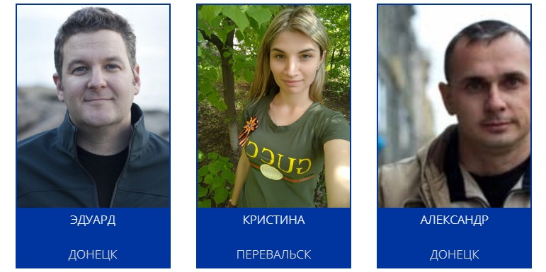 У флешмобі «ЗеленскийПризнайВыборДонбасса» використали фото Сенцова та назвали його Олександром з Донецька