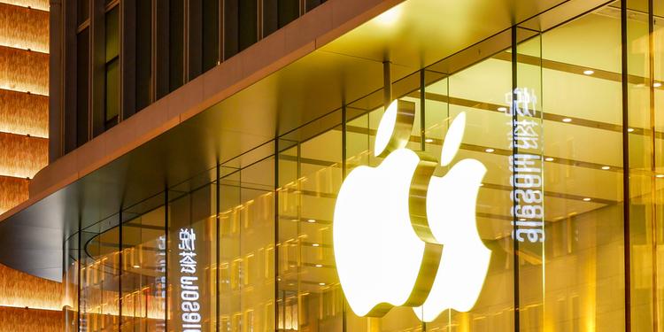 Apple вдев'яте очолила список найдорожчих брендів світу