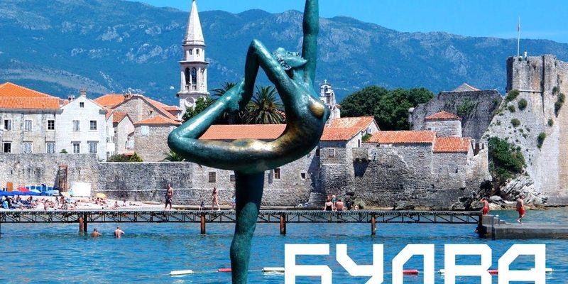 На курорті в Чорногорії запровадили правила зовнішнього вигляду і поведінки: туристам загрожують значні штрафи