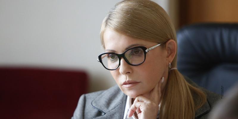 Тимошенко каже, що передала Зеленському пакет своїх указів про зниження тарифів