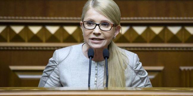Тимошенко: Рада ще має шанс забезпечити зниження тарифів