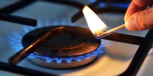 «Нафтогаз» у червні знизить ціни на газ на 8%, - Коболєв