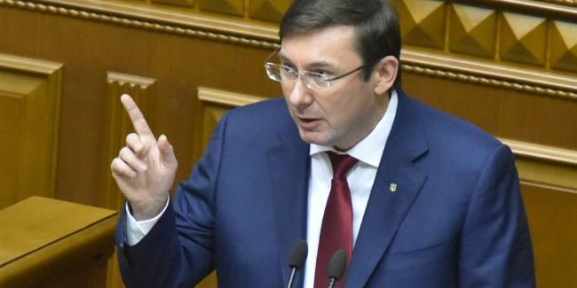 Луценко дав нову обіцянку про свою відставку