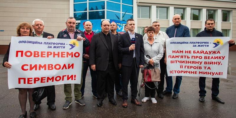Екс-нардеп Струк, який підтримував сепаратистів, вступив до лав партії та йде на вибори