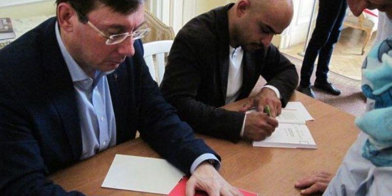 Найєм і Луценко влаштували сварку у Facebook