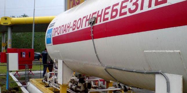 Скраплений газ в Україні різко подорожчав на 30%