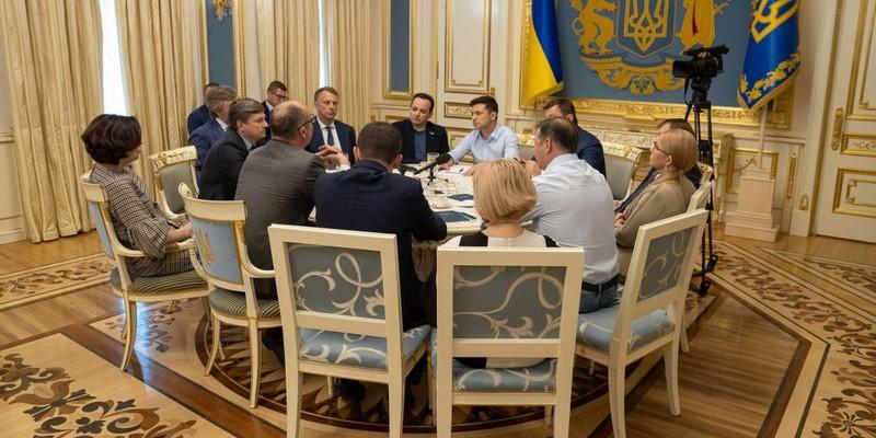 Опублікована стенограма зустрічі президента Зеленського з керівництвом ВР та парламентських фракцій