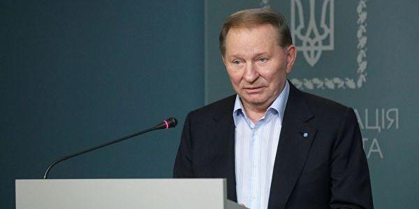Кучма на переговорах у Мінську запропонував зняти економічну блокаду Донбасу