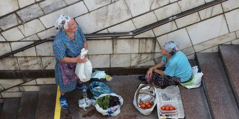 Конституційний Суд скасував мінімальний вік для виходу на пенсію за вислугою років