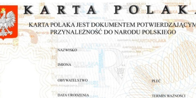 Карту поляка тепер можна отримати в усіх країнах світу