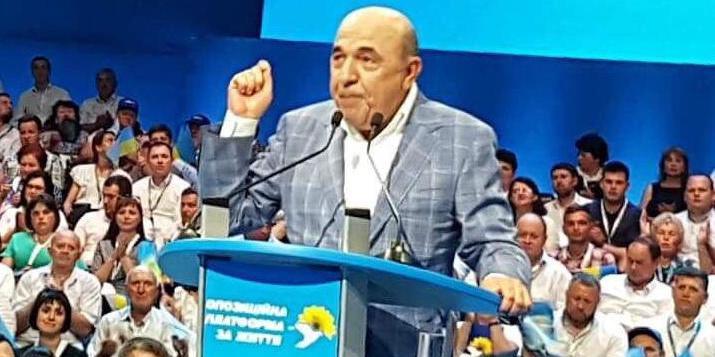 Рабинович на об'єднавчому з'їзді: Ми переможемо на виборах в Раду і встановимо мир в країні