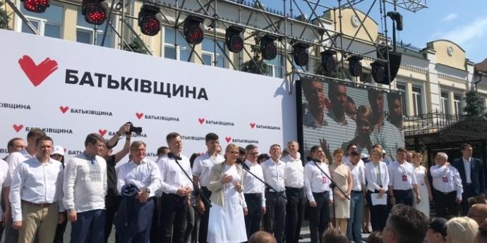 Тимошенко готова до коаліції з Зеленським