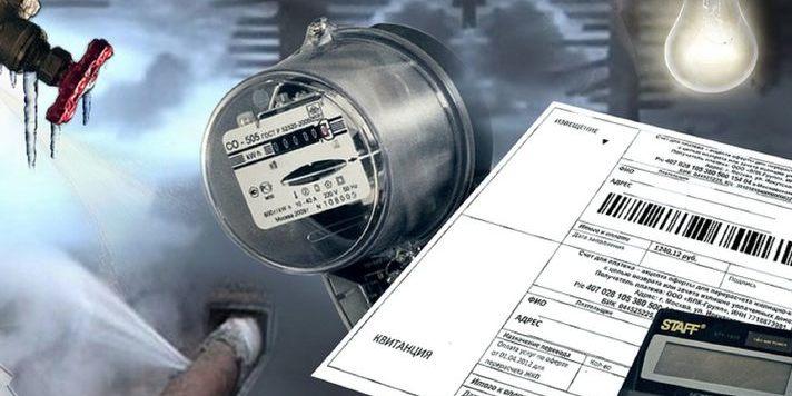 В Україні починають нараховувати пеню за борги за комуналку
